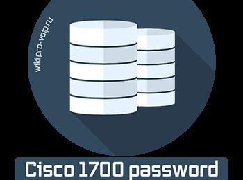 Восстановление пароля на Cisco 1700 и 1800