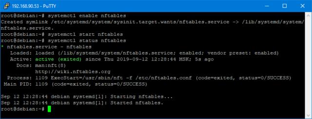 nftables Debian 10