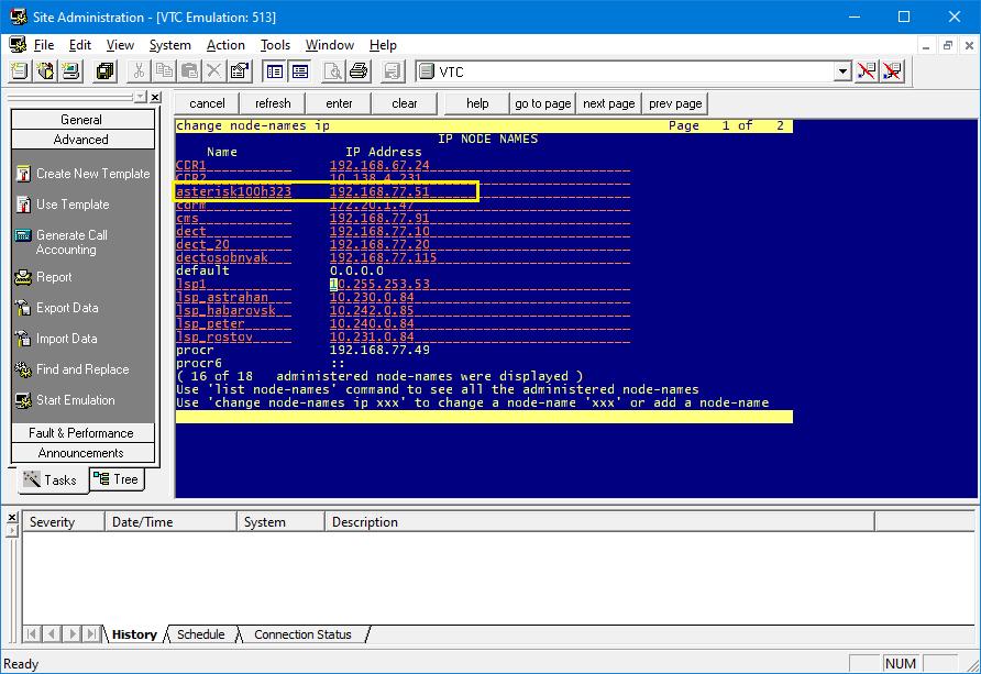 Asterisk и Avaya - настройка VoIP-транков (SIP и H.323)